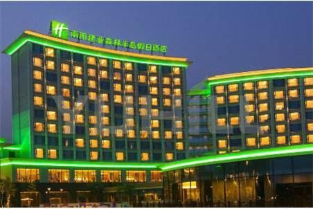 南阳森林半岛酒店