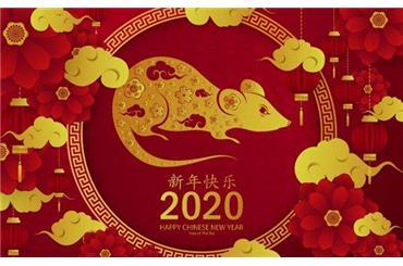 2020新年将至河南万博官网manbetapp新万博客户端祝新老客户新春快乐阖家欢乐
